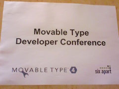 Movable Type Developer Conference
