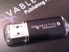 Movable Type 4ロゴ入りオリジナルUSBメモリ