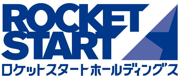 株式会社ロケットスタートホールディングス