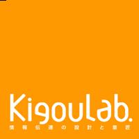有限会社キゴウラボ