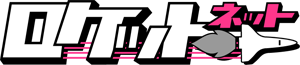 ロケットネット(GMOクラウド株式会社)