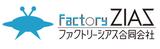 ファクトリージアス合同会社