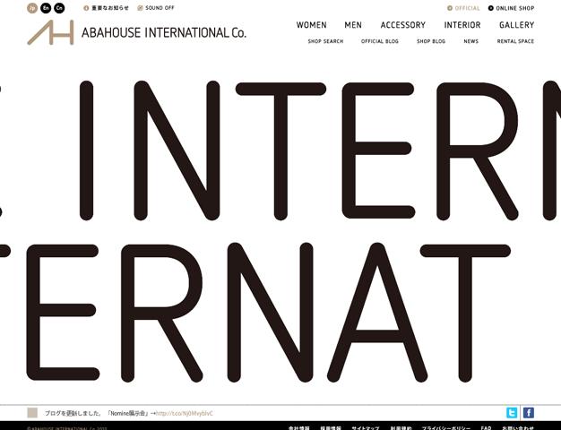 ABAHOUSE INTERNATIONAL Co.