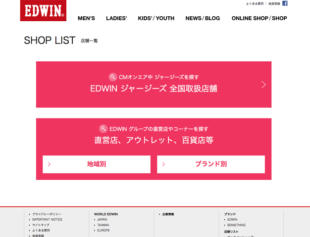 EDWIN SHOP INFORMATION