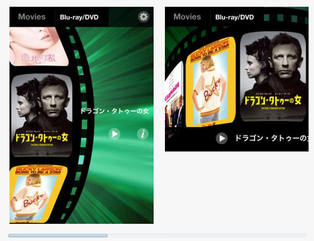 Sony Pictures Japan 公式モバイルサイト&スマートフォンアプリ
