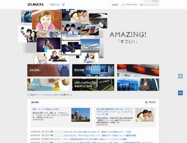 WellBe Holdings Limited コーポレートサイト