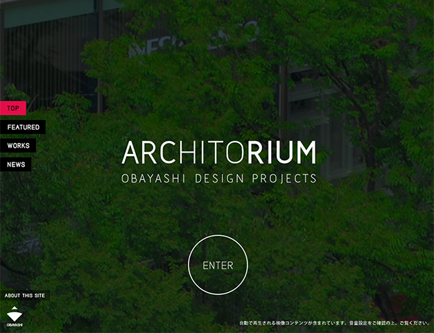 ARCHITORIUM - OBAYASHI DESIGN PROJECTS