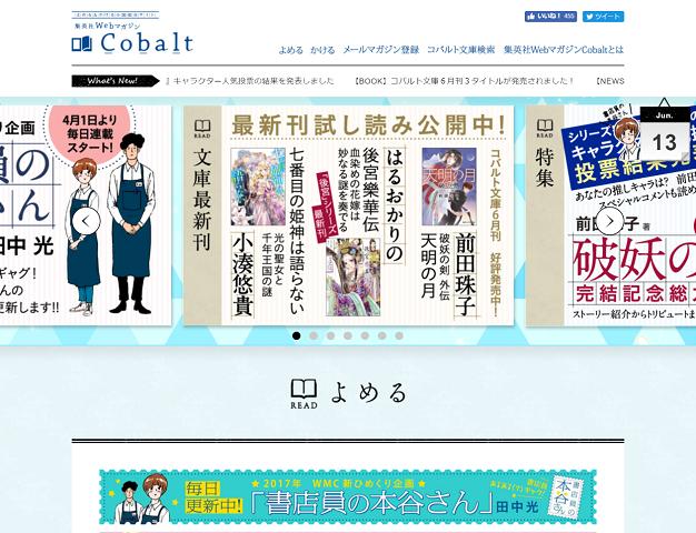 にじゅういち出版
