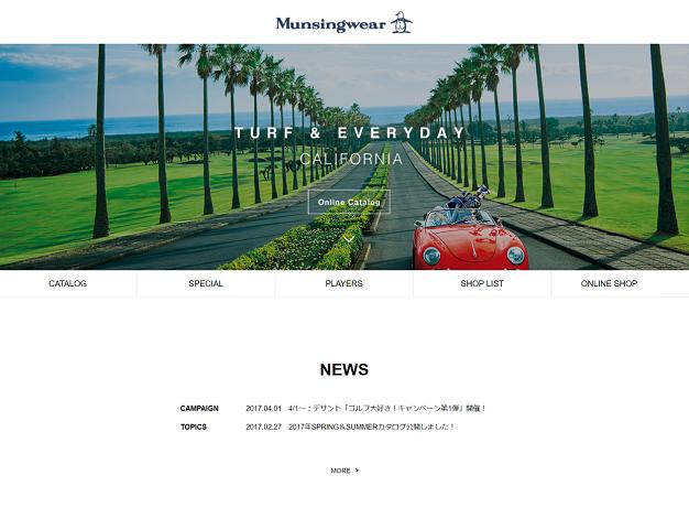 株式会社デサント マンシングウェア ブランドサイト