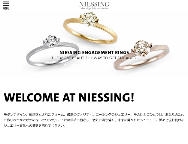 ニーシング | NIESSING