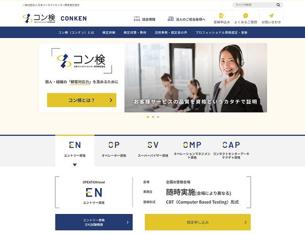 オリックス・ゴルフ・マネジメント株式会社
