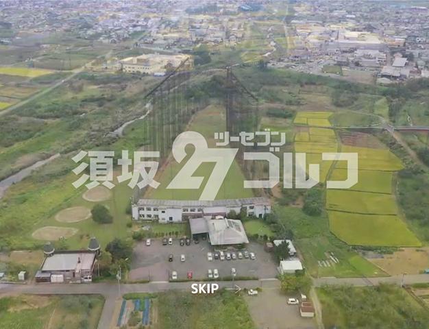 須坂27ゴルフ