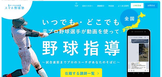 ジャパンプライムムーバ