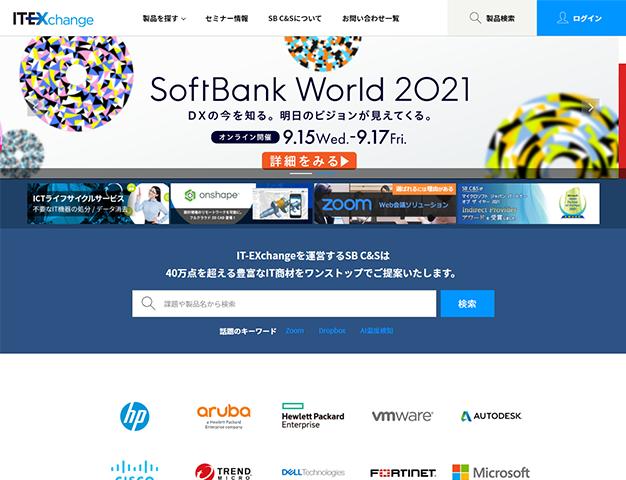 SB C&S株式会社 IT-EXchange