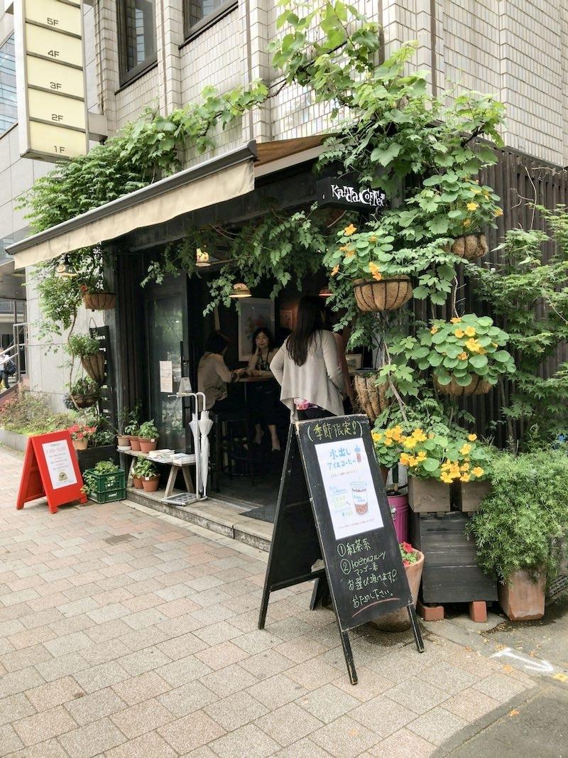神保町「雷門き介」でランチ&「Kanda coffee」で水出しコーヒーの巻