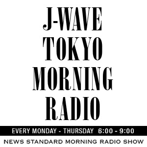 J-WAVE TOKYO MORNING RADIO iction! Quote of the day コーナー