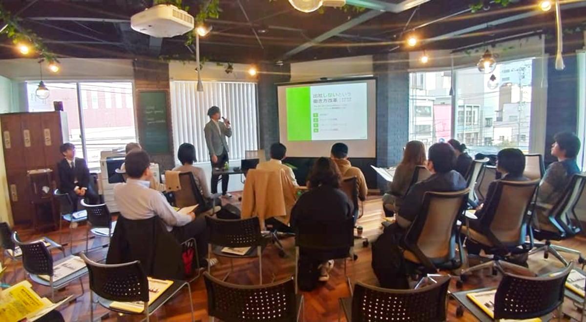 青森県と共同で「働き方改革成功のカギは『テレワーク』にあり」セミナーを開催
