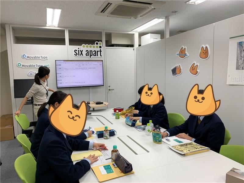 よく使うサービスはYouTube・ニコ動。青森県の中学2年生が職場体験学習に来てくれました