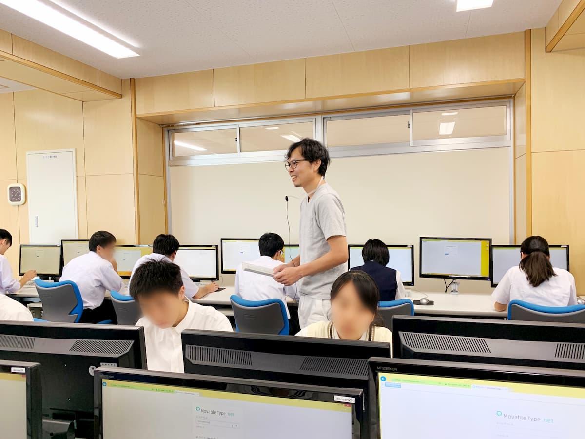 青森県の高校生向けにウェブ制作講習会を実施しました