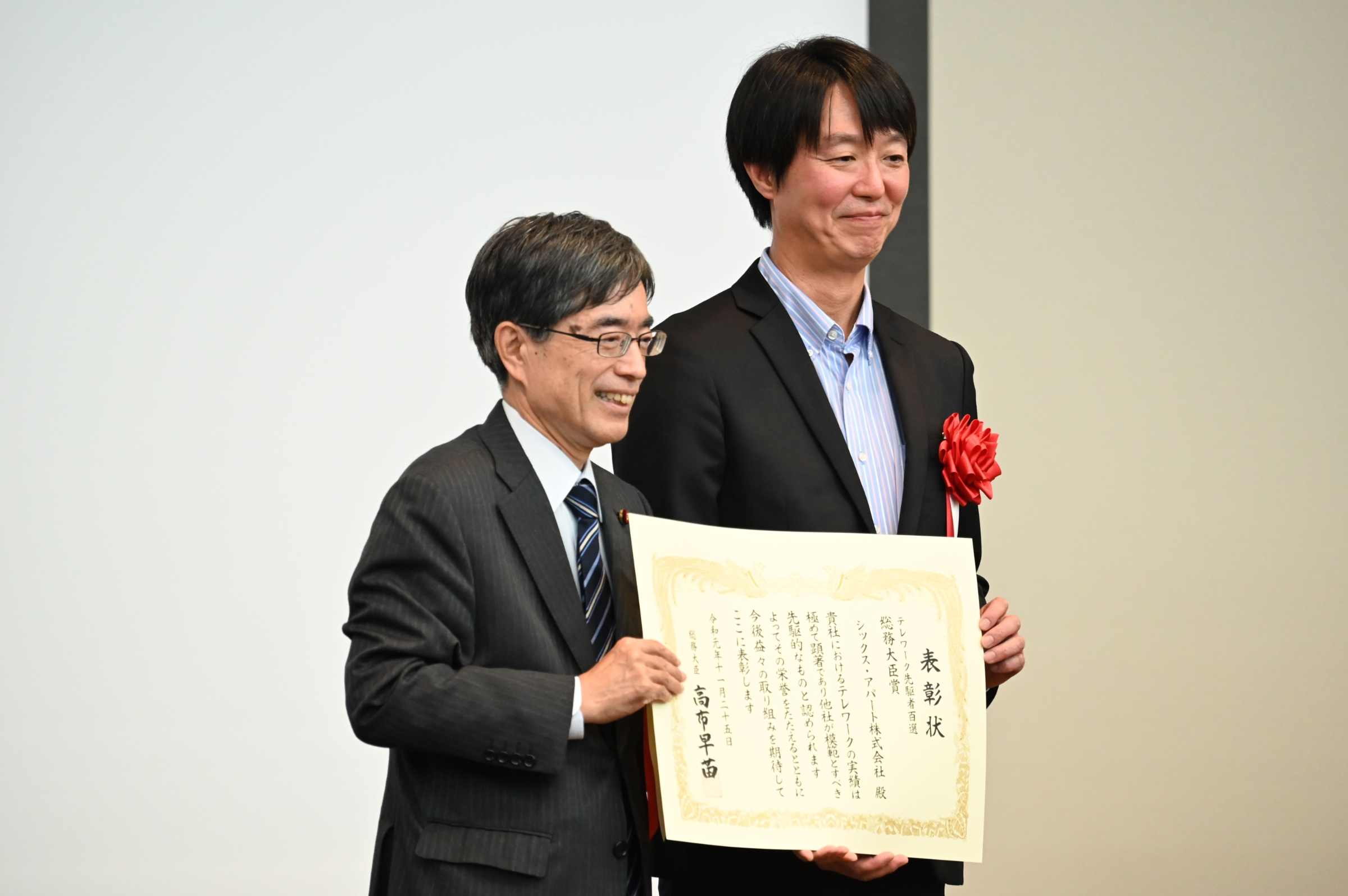 シックス・アパートが、令和元年度「テレワーク先駆者百選 総務大臣賞」を受賞しました