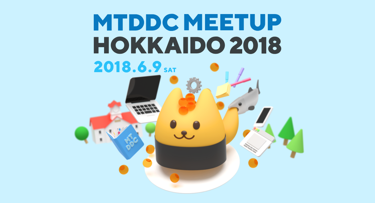 hokkaido2018-ogp.png