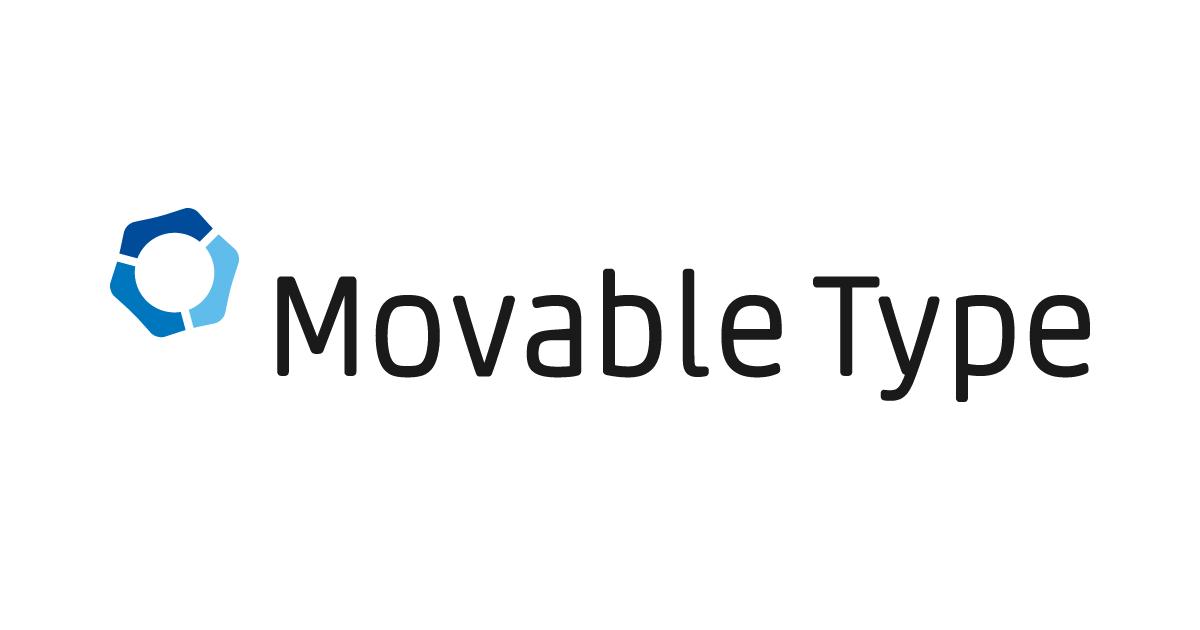 cms プラットフォーム movable type クラウドもオンプレミスも幅広く
