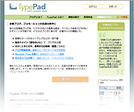 tpp-top-s.jpg