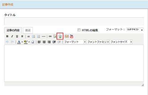 upload_file01.png
