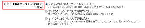 captcha01.png