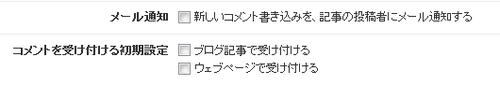 comments06