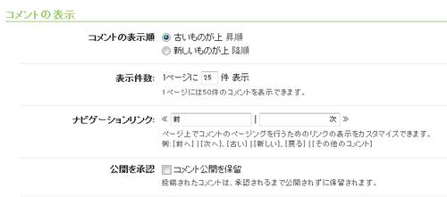 comments07