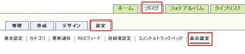display01