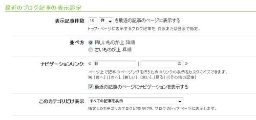 display03