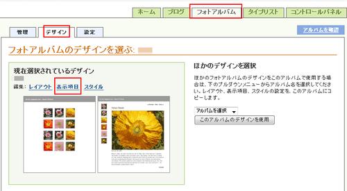 photoalbum_list02