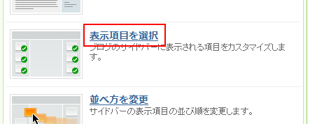 custom_html01
