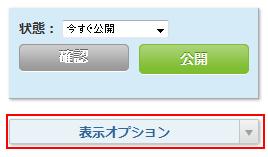 option01.png