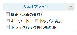 option02.png
