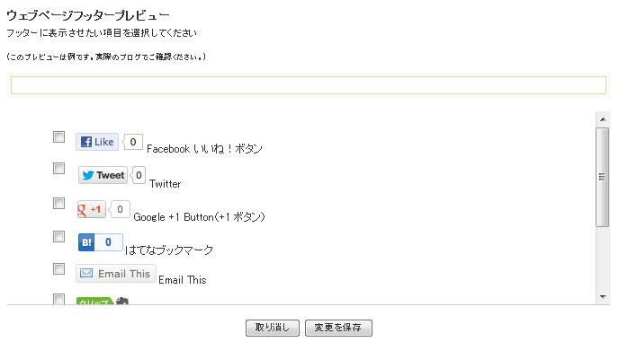 https://www.sixapart.jp/typepad_biz/support/webpagefooter03.png