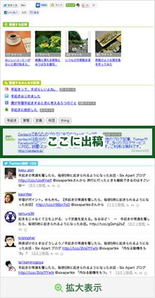 Zenback ADS